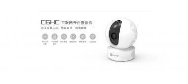 C6HC互联网云台摄像机