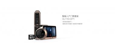 【智慧家庭】智能入户门禁套装-指定规格送(C6CN摄像机+32G卡)