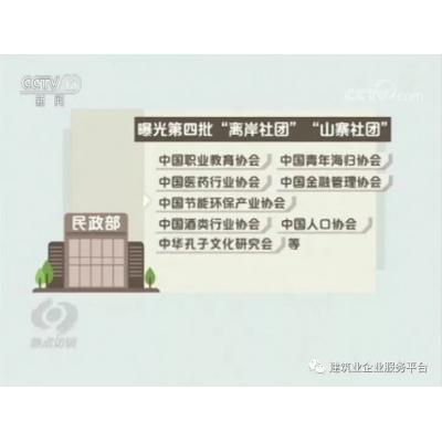【浙江水利】2019年度第一批水利三类人员考核报名通知