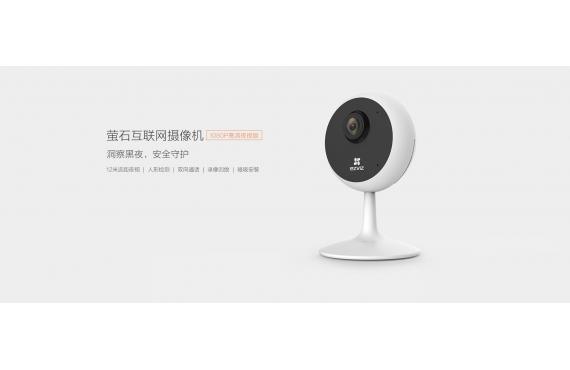 【高清推荐】C1C萤石互联网摄像机 高清夜视版/1080P