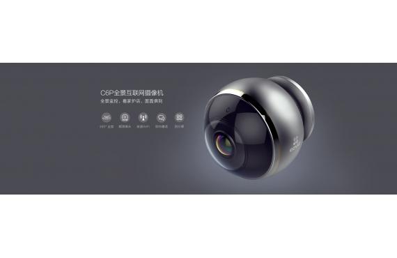 【以一顶四】C6P全景互联网摄像机/300万超清