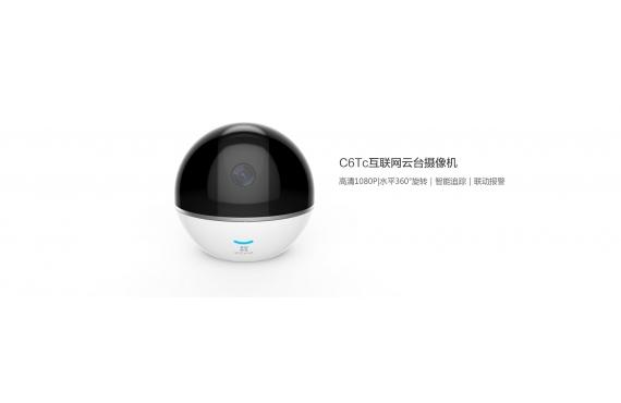 【看家精灵】C6Tc高清互联网云台摄像机/1080P