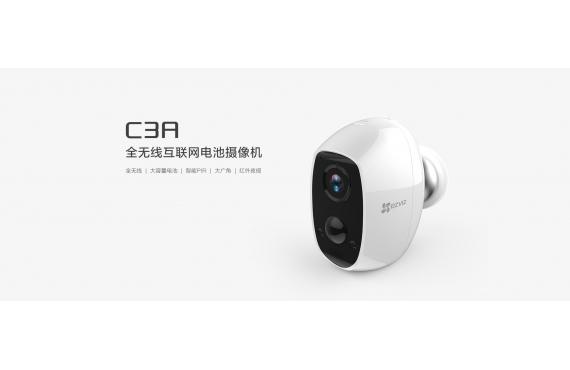 【电池供电】C3A全无线互联网电池摄像机