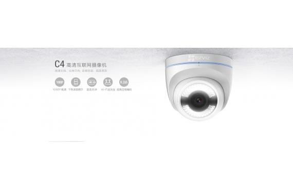 【爆款推荐】C4高清互联网摄像机