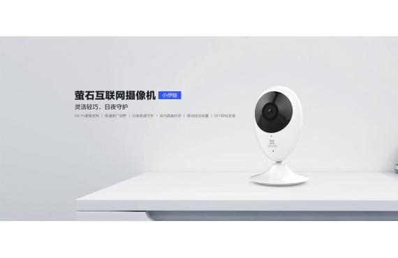 【爆款推荐】C2C多功能互联网摄像机