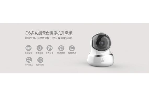 【语音互动】C6智能新升级多功能云台摄像机