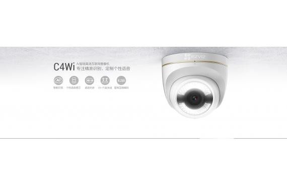【AI智能】C4Wi智能高清互联网摄像机