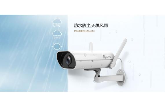 【自带热点】C5系列 壁挂式互联网摄像机