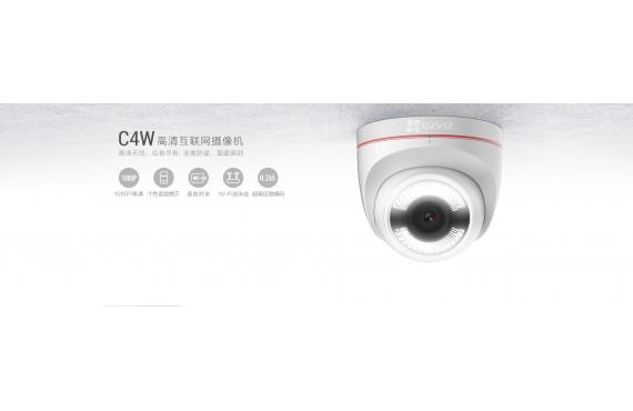 【迎客防盗】C4W高清互联网摄像机