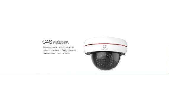 C4S商铺宝摄像机