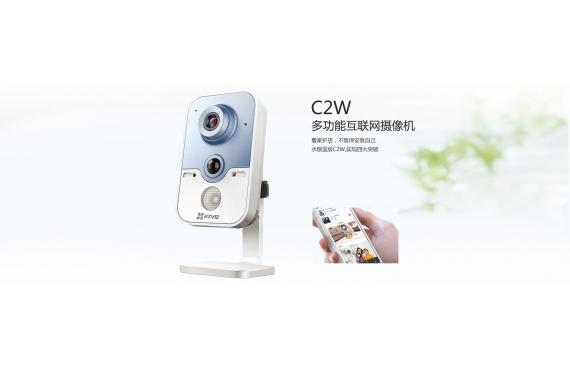 【经典】C2W多功能互联网摄像机