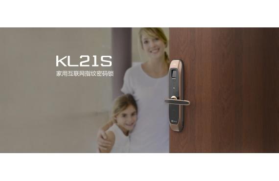 【新品】KL21S家用互联网指纹密码锁