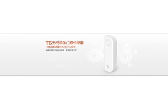 T6 无线单体门磁传感器