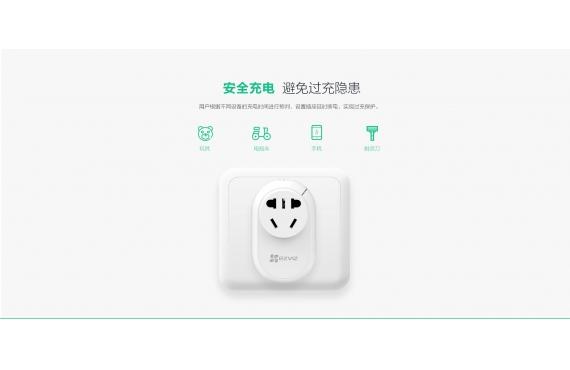 【手机控制】T30智能插座