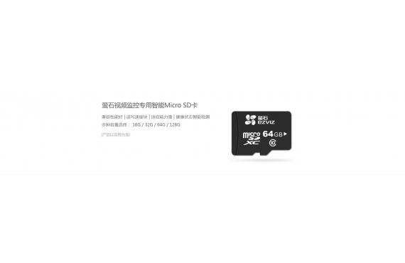 萤石视频监控专用Micro SD存储卡【质保2年】